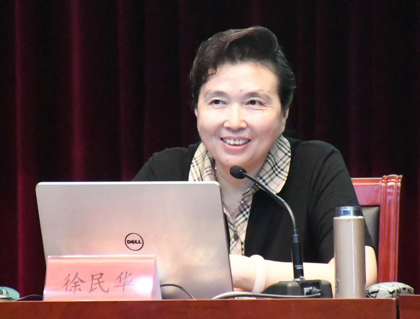 省委党校徐民华教授应邀来扬讲学