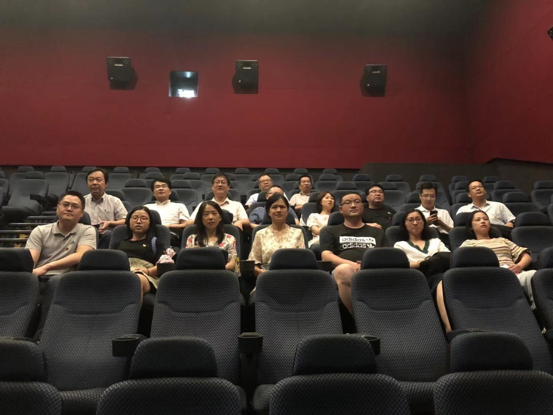 我校开展观看电影《桂香街》主题党日活动