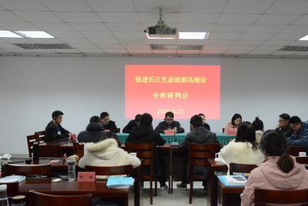 """扬中党校成功推出""""翻转课堂""""教学新模式"""