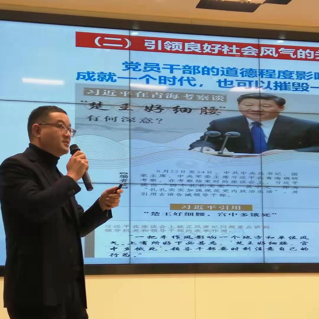 我校青年教师在镇江市党校系统首届赛课中荣获一等奖