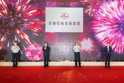 """扬中市委党校牵头成立全省首家""""县级党校发展联盟"""""""